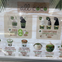 Image of All Coco Cafe
