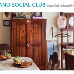 Image of Bonita Cafe & Social Club